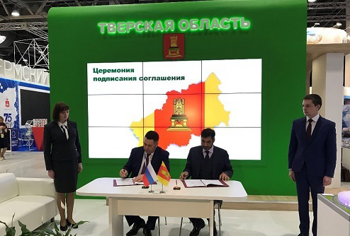 «ФармКонцепт» и губернатор Тверской области заключили «Соглашение о сотрудничестве в рамках инвестиционного проекта»